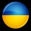 UKRAINIAN           украї́нська мо́ва