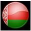 BELARUSIAN    Беларускія